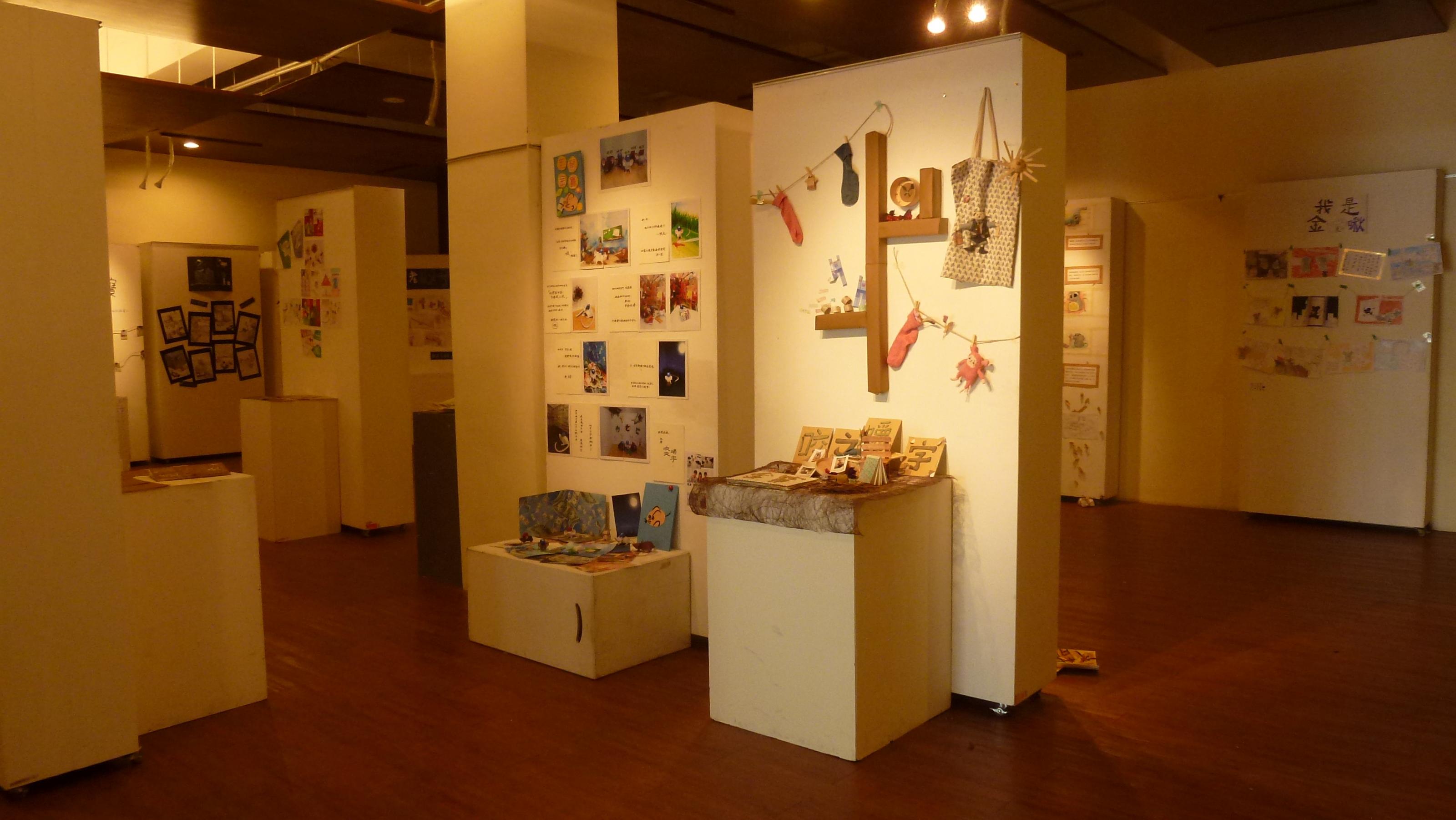 展览地点:大叶大学设计暨艺术学院g112学习及展览空间